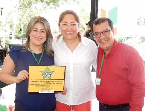 Organización Clínica General del Norte,  recibe reconocimiento por parte de  la Secretaría de Salud Distrital